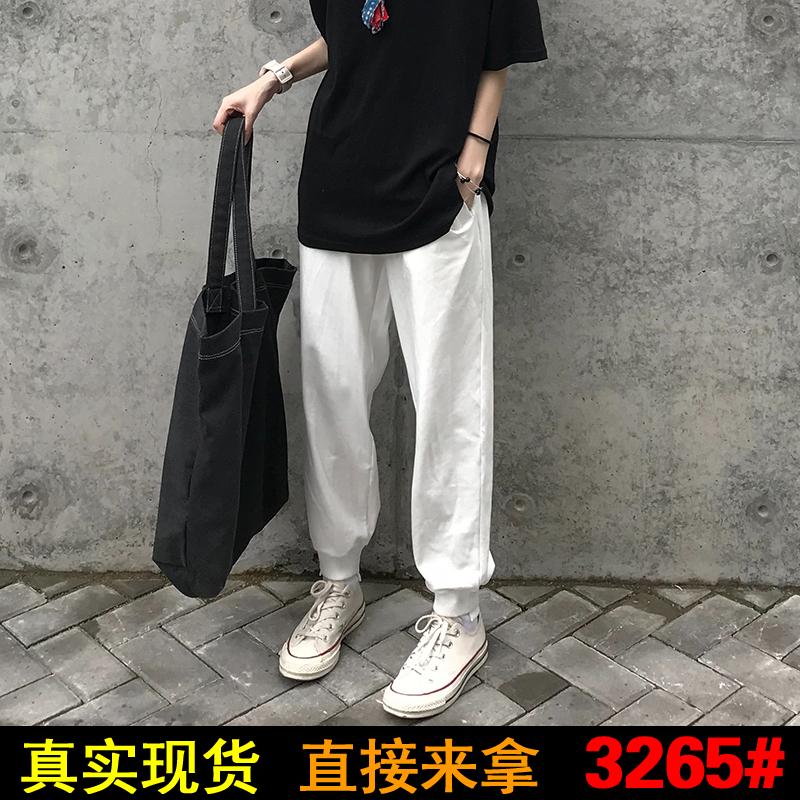 Seven4lee一對快樂の奶白色筷子 白色運動褲子女寬松高腰休閑褲潮