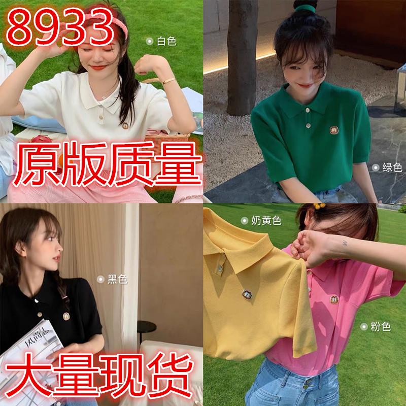 林珊珊 加菲貓系列 元氣少女人手一件的多色Polo短袖針織衫