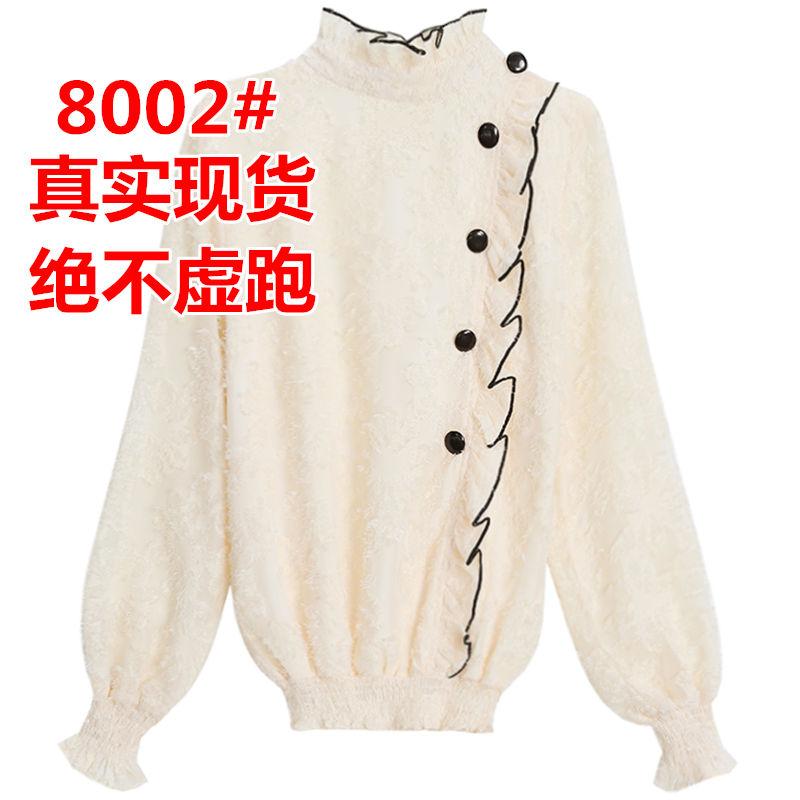 2020春裝新款韓版拼色木耳邊單排裝飾扣蕾絲