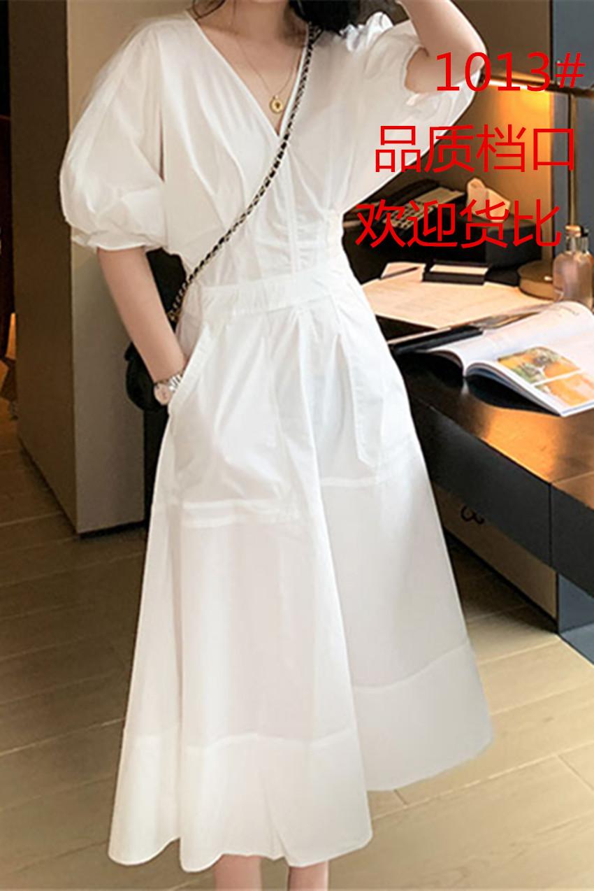 LUOZHIYIN莫奈油画连衣裙女春装新款V领气质法式收腰显高白色长裙