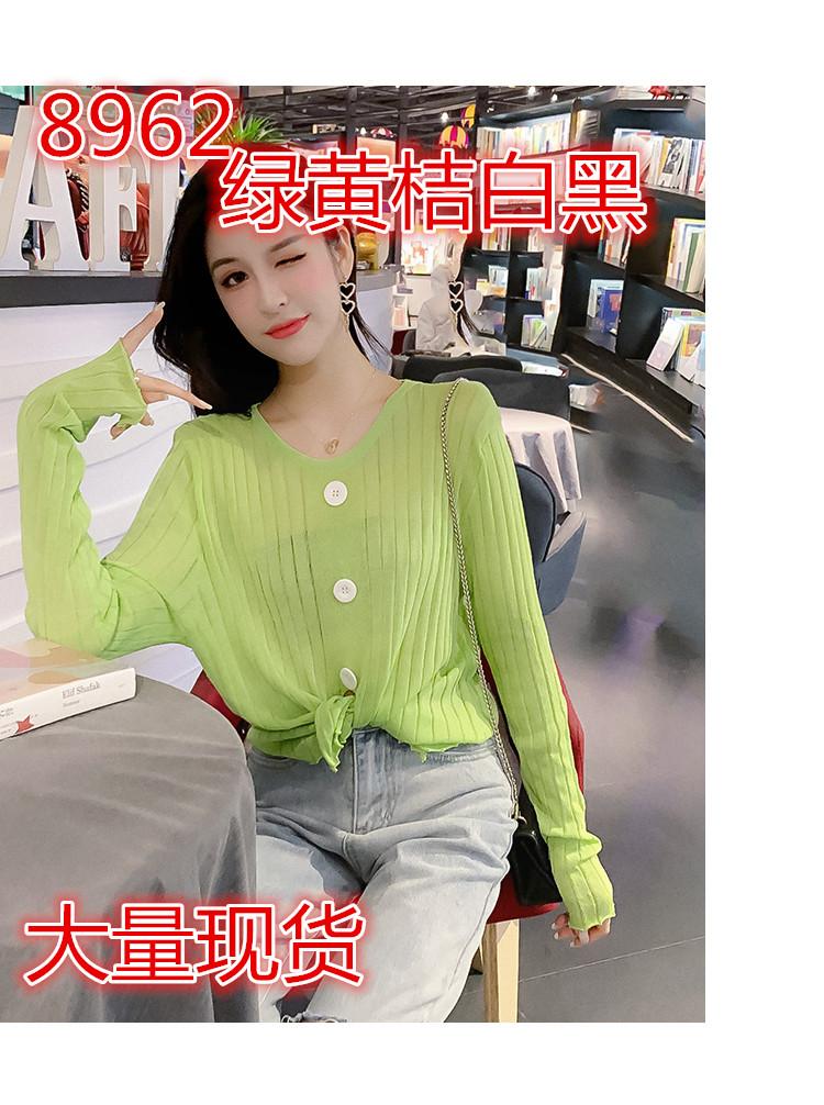 2020春夏新款顯瘦開叉紐扣百搭套頭圓領T恤女純色不規則防曬衫
