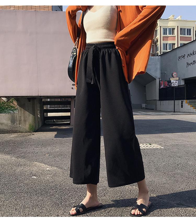 实拍 夏装新款松紧腰宽松裤薄款女裤高腰休闲垂感雪纺阔腿裤女