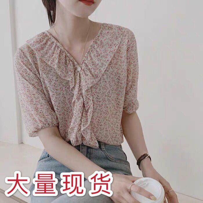 夏季韓國寬松洋氣碎花荷葉邊短袖V領雪紡衫甜美超仙學生百搭襯衣
