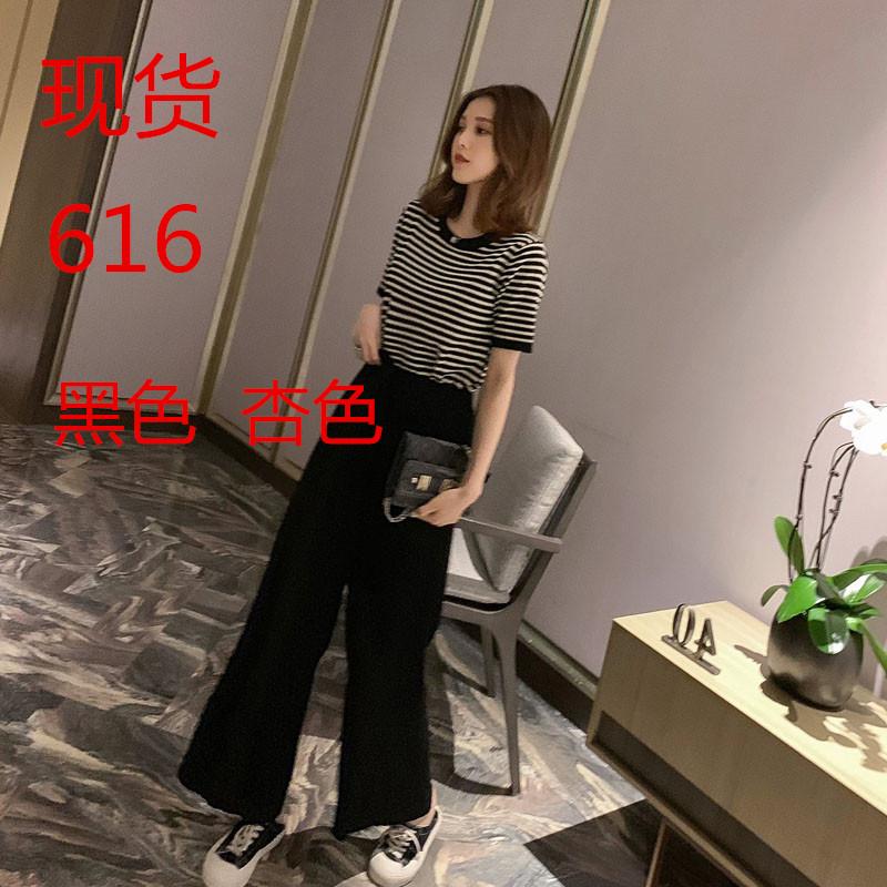 春裝2020新款網紅名媛小香風輕熟洋氣減齡時尚闊腿褲兩件套裝女夏
