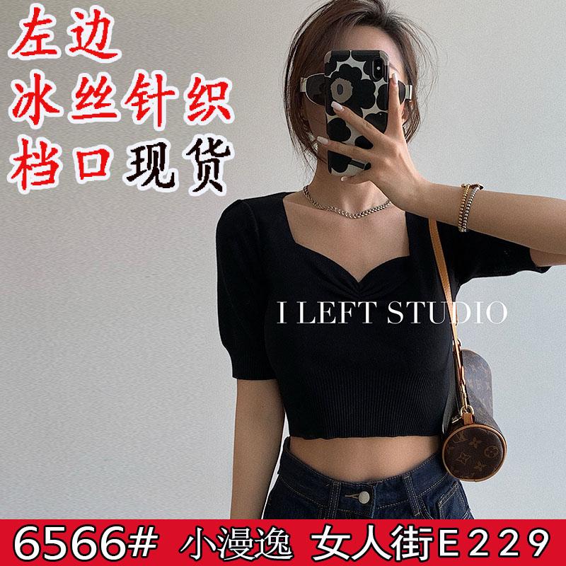 左边女装短袖露脐t恤女黑色短款2020春装新款泡泡袖针织显瘦上衣