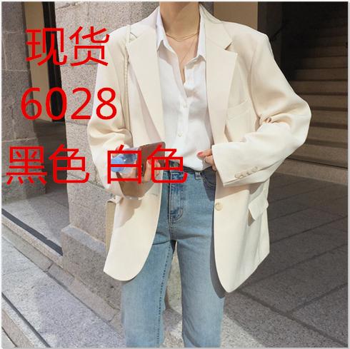 網紅小西裝外套女寬松2020春季韓版休閑顯瘦chic米白色西服上衣女