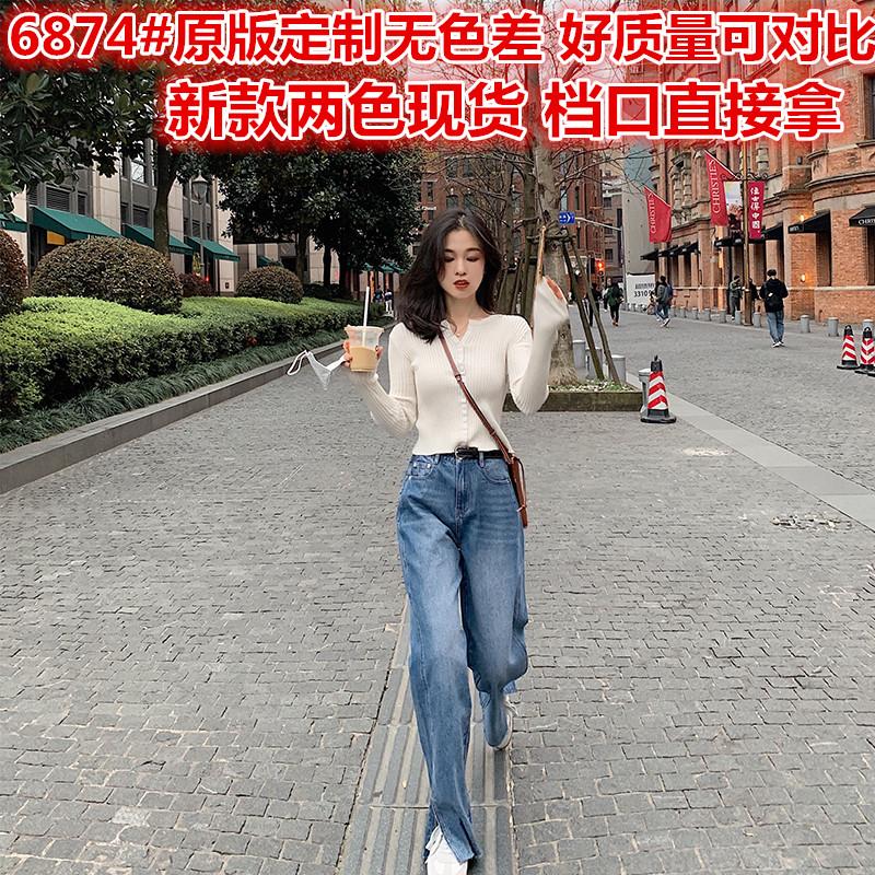 南瓜谷開叉牛仔褲女直筒寬松高腰顯瘦2020年新款藍色洋氣褲子K561