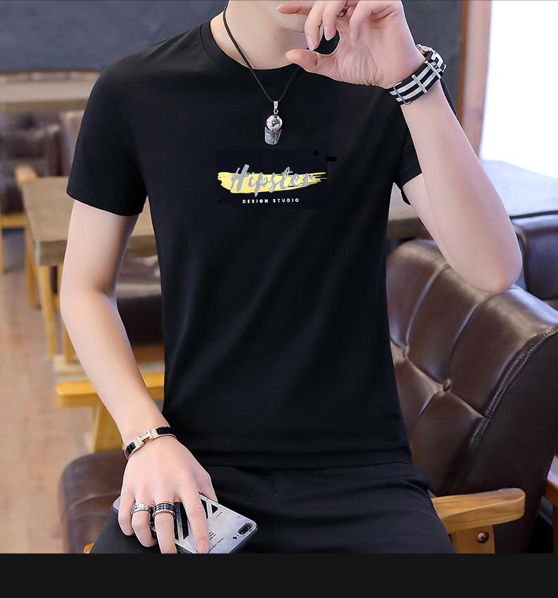夏季新款男士韓版短袖T恤潮流男裝半袖打底衫上衣服潮牌白體恤