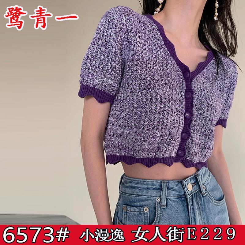 鷺青一木耳邊針織小衫女短款2020春夏新款修身薄款紫色短袖上衣