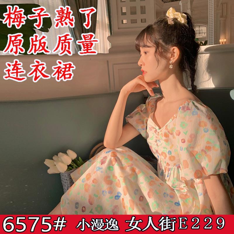 梅子熟了 文藝復古小清新花色泡泡袖高腰連衣裙女夏 2020年新款