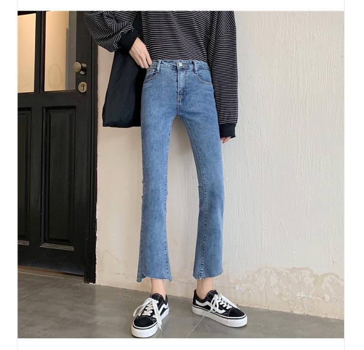 牛仔褲女喇叭2020春季新款闊腿褲寬松高腰顯瘦直筒九分微喇褲