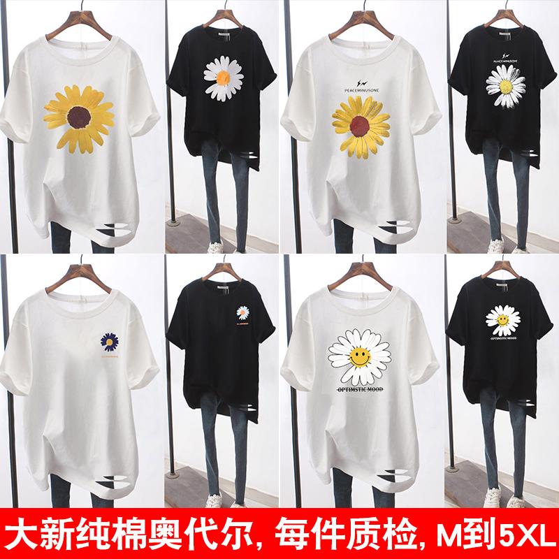 純棉大碼女裝現貨現發2020夏裝5103#官圖超火小雛菊破洞短袖T恤