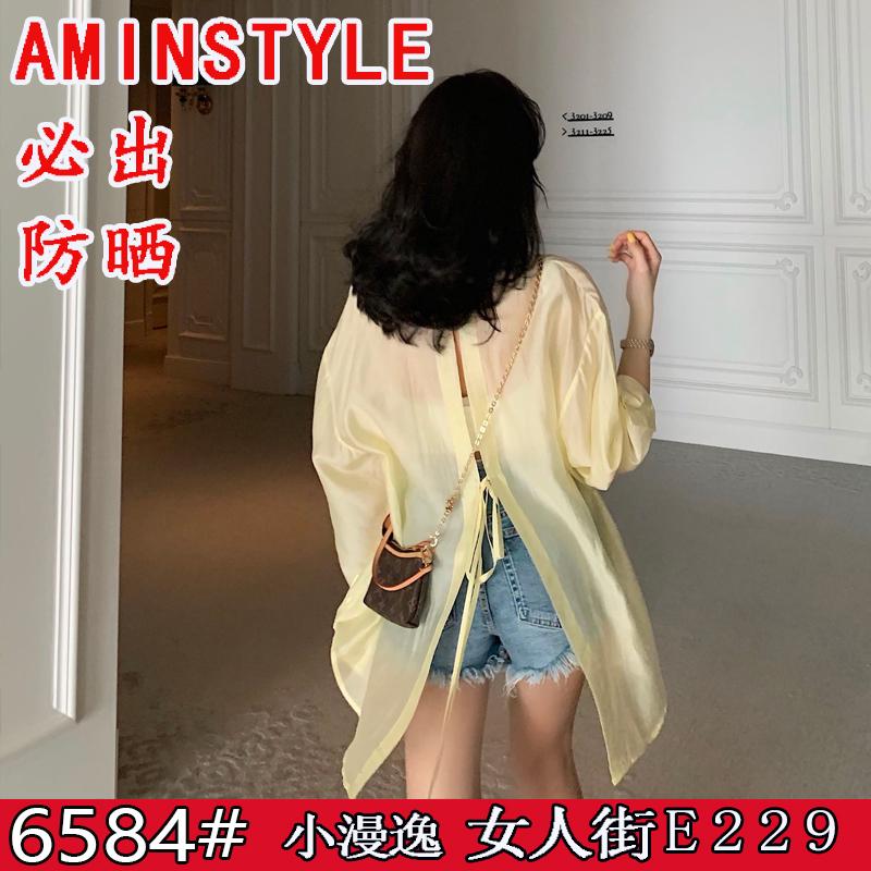 4.28 /10:00上新價149元 bi須擁有的慵懶風露背綁帶心機襯衫