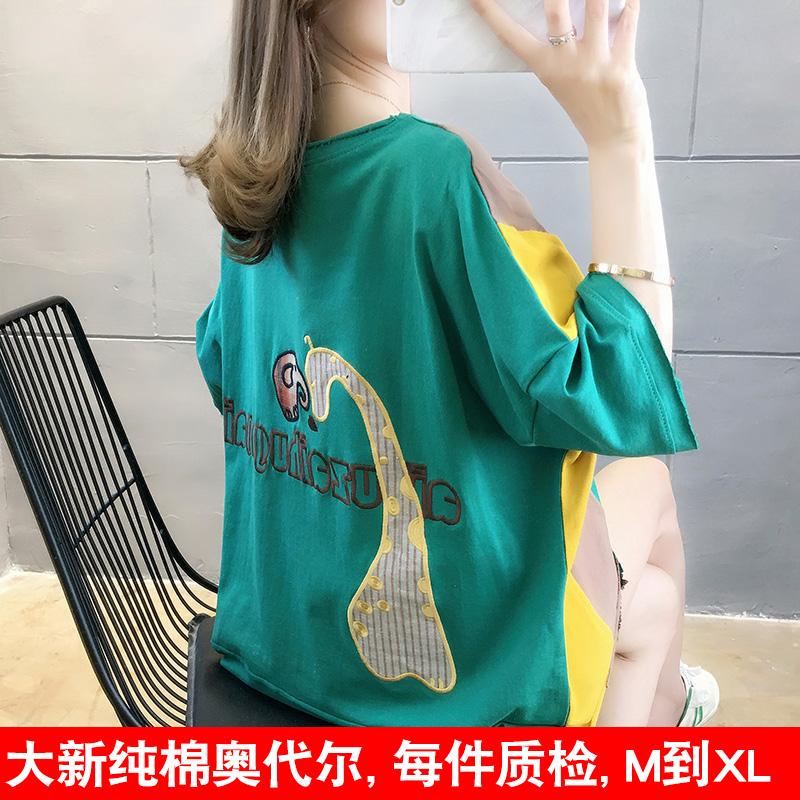 純棉2020夏裝0015#實拍網紅超火短袖女寬松慵懶上衣綠色T恤ins潮