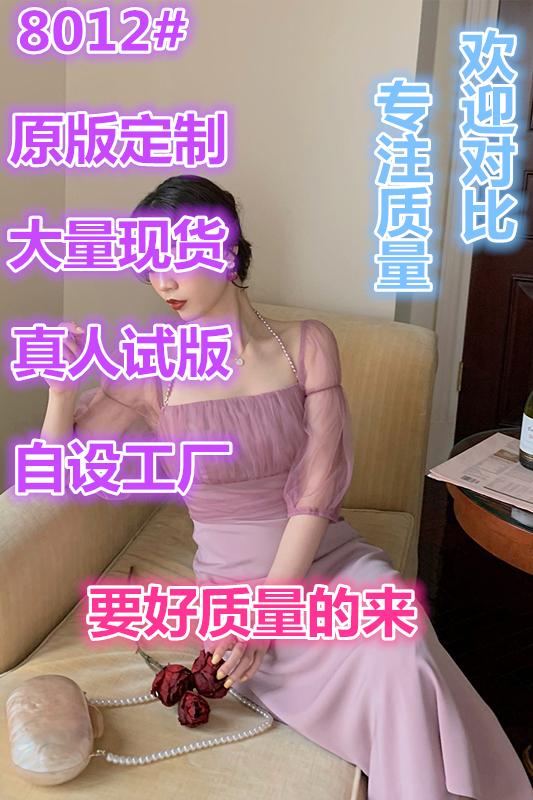 izp 法式珍珠緞面網紗連衣裙女夏收腰顯瘦復古過膝中長款桔梗裙