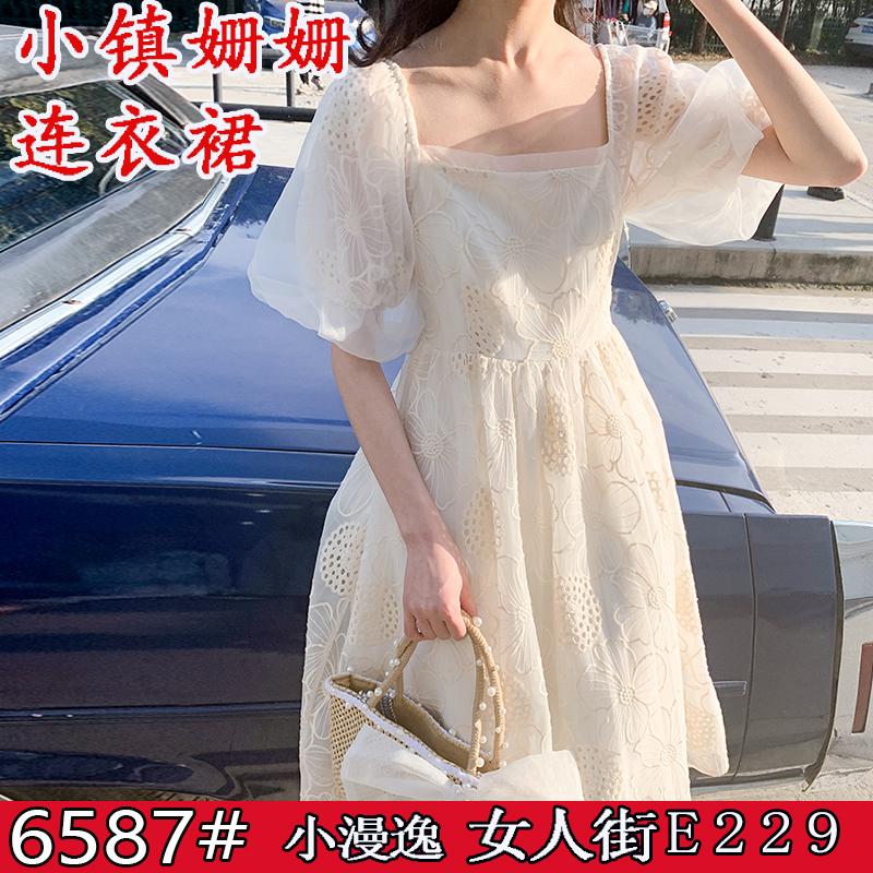 小鎮姍姍荔枝蘇打名媛法式裙子白色泡泡袖方領連衣裙女夏2020新款