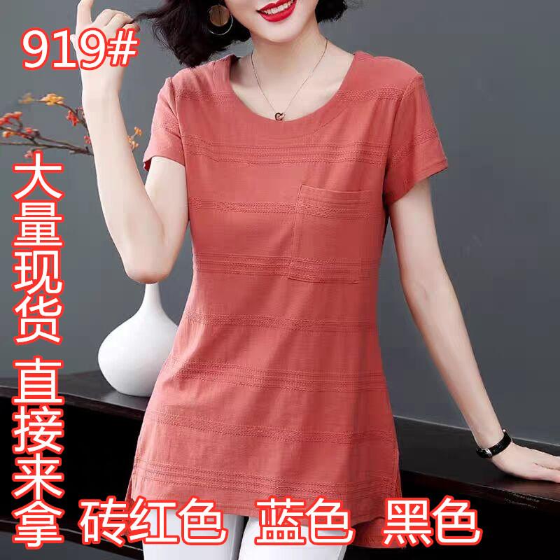 新款夏裝2020大碼女裝純棉中長款寬松女士短袖t恤女上衣半袖衫夏