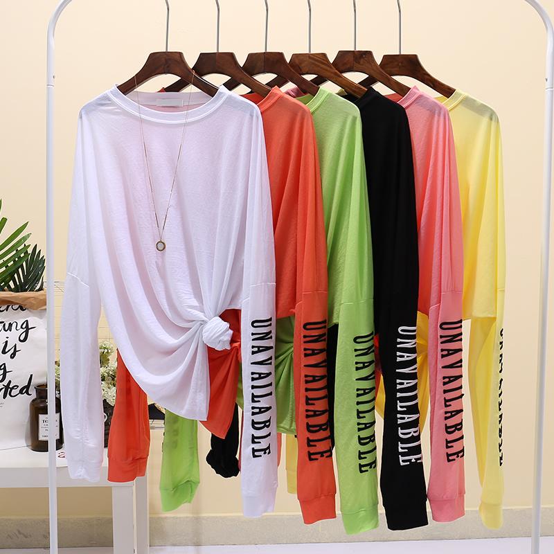 夏季新款韓版糖果色字母刺繡冰絲薄長袖寬松防曬衫T恤女上衣
