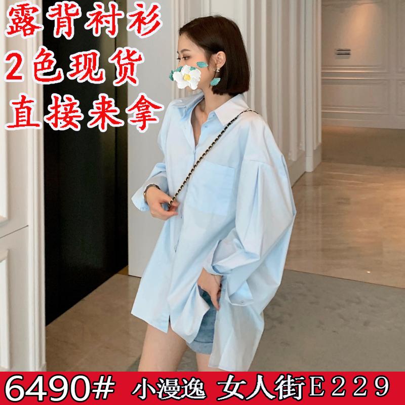 HONGZI露背襯衫女輕熟春季百搭設計感小眾韓版寬松中長款心機上衣