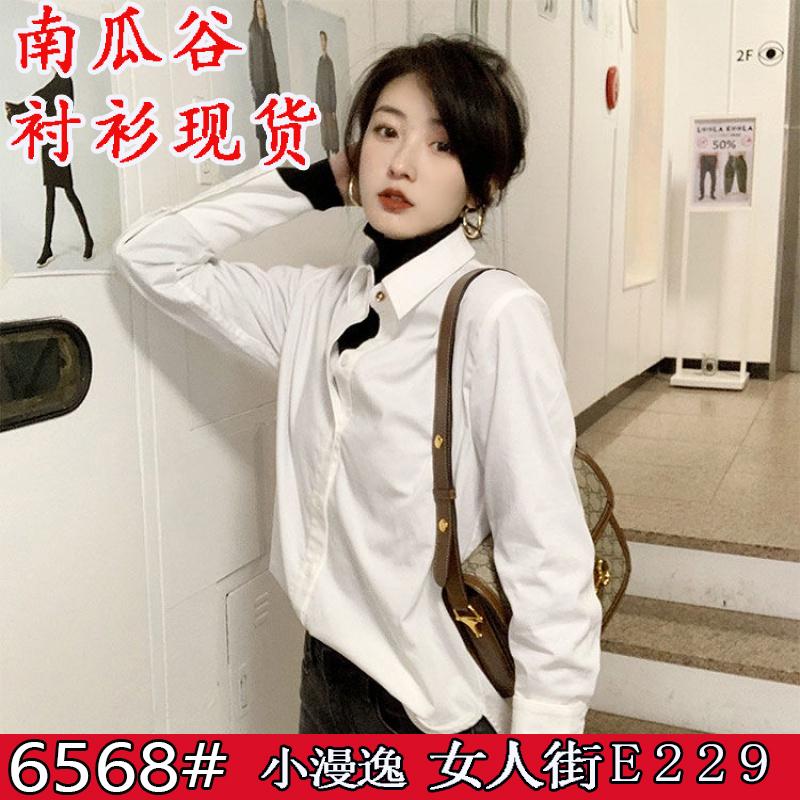 南瓜谷法式白色襯衫女設計感小眾寬松長袖洋氣時尚氣質慵懶風C359