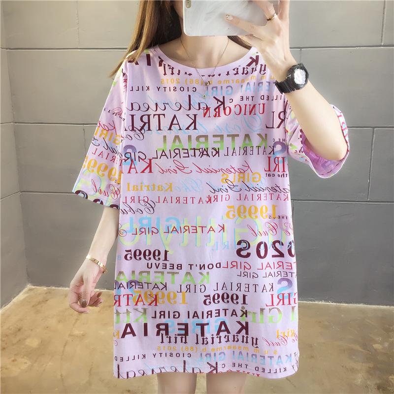 實拍2020夏款好質量韓版棉質寬松短袖休閑t恤女網紅同款連衣裙