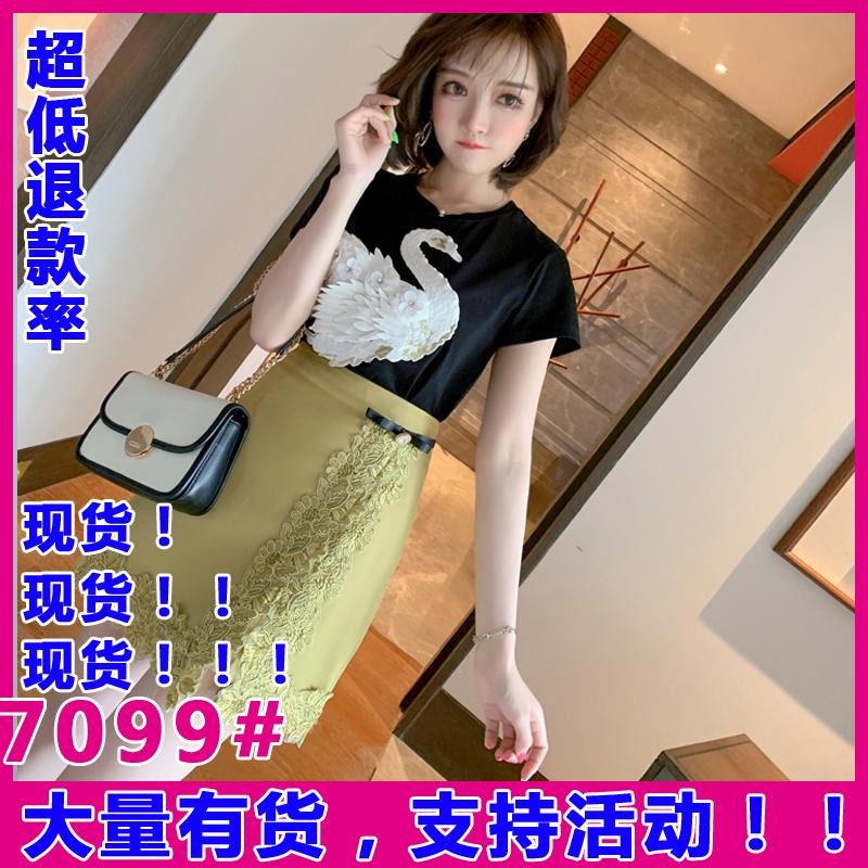 MIUCO重工刺繡鑲鉆天鵝T恤+蕾絲鉤花半身裙套裝女裝2020夏季新款