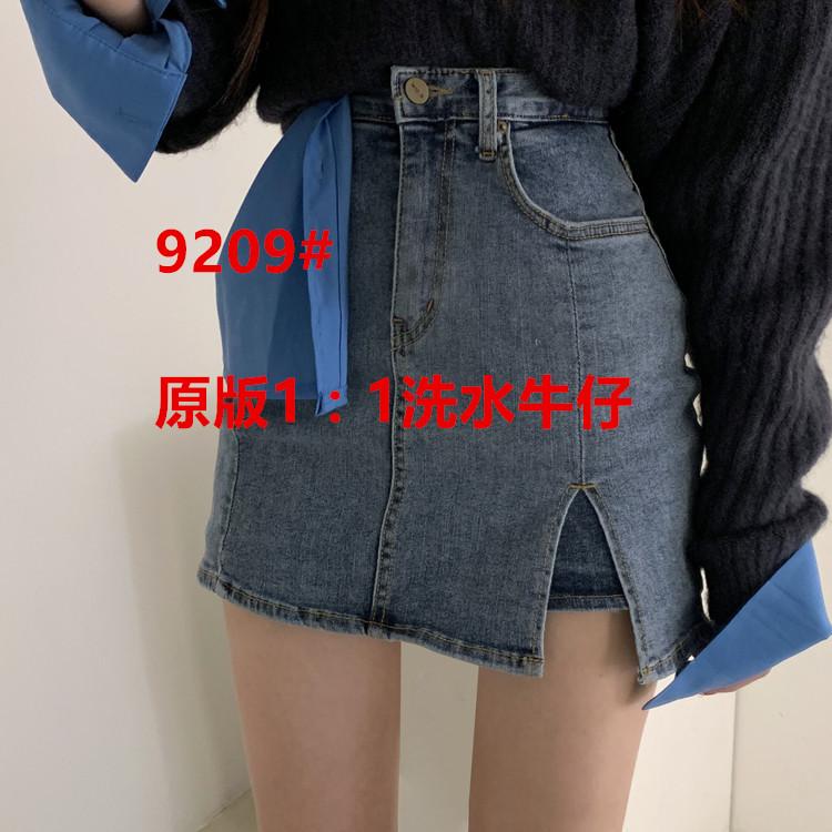 韓國東大門2020大碼性感側開叉包臀牛仔短褲短裙女半身裙高腰a字