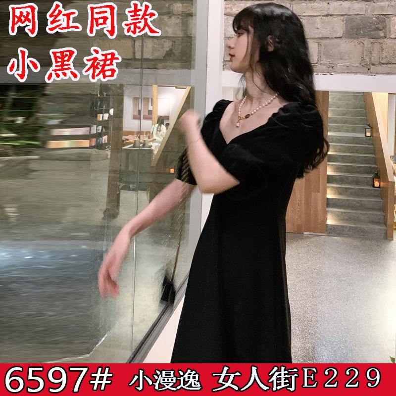原創典雅赫本風小黑裙法式復古連衣裙收腰顯瘦小個子氣質裙子女夏