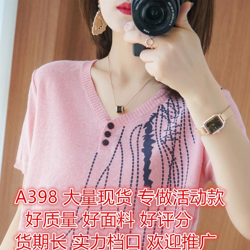 官網圖 2020夏裝新款v領印花針織短袖女寬松打底衫純棉T恤上衣薄