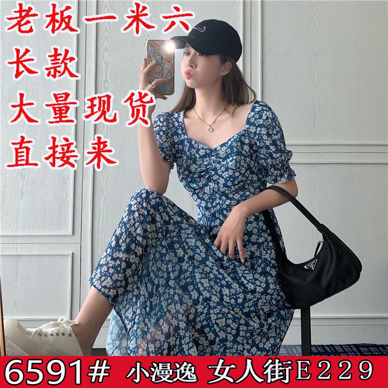 碎花雪紡連衣裙女莊莊2020夏季新款短袖V領藍色a字高腰桔梗中長裙