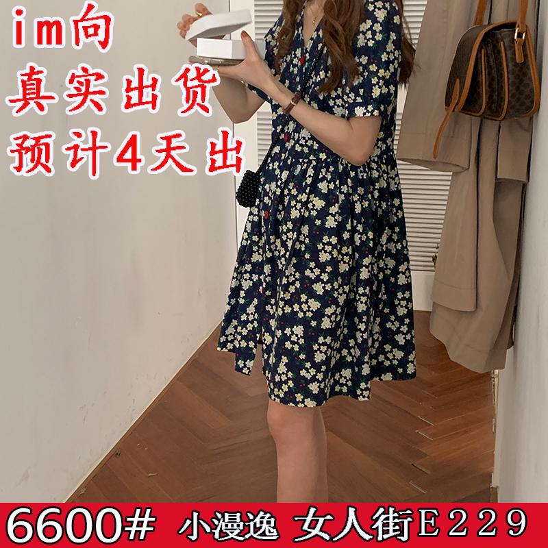 藏青撞色小白碎花 復古紅扣連衣裙~ 5.11 19:00NEW¥159