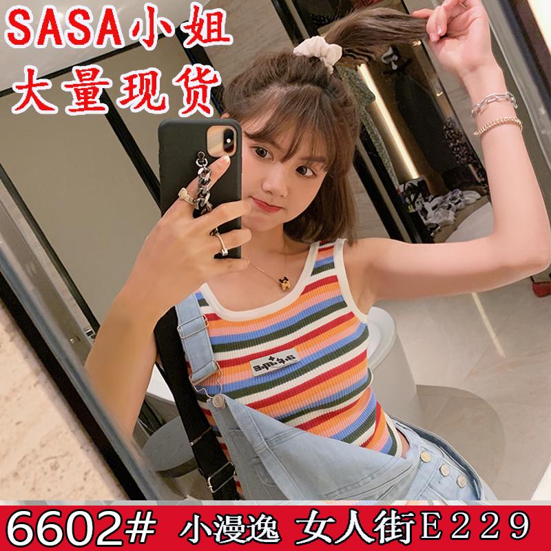 SASA小姐夏裝拼色吊帶小背心女個性字母彩虹條紋露腰短針織背心