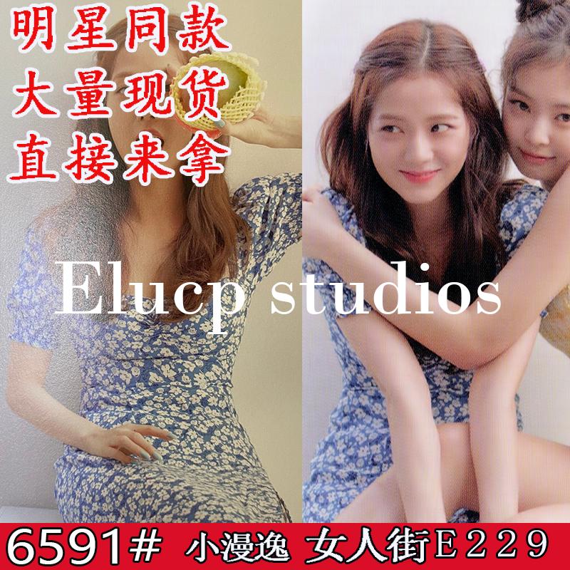 blackpink jisoo金智秀同款方領復古碎花連衣裙法式夏季新款裙