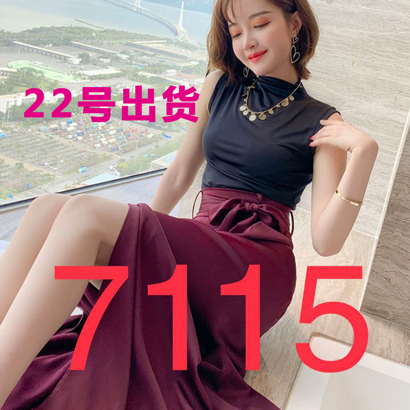 MIUCO無袖打底半高領修身上衣+開叉闊腿裙褲套裝女裝2020夏季新款