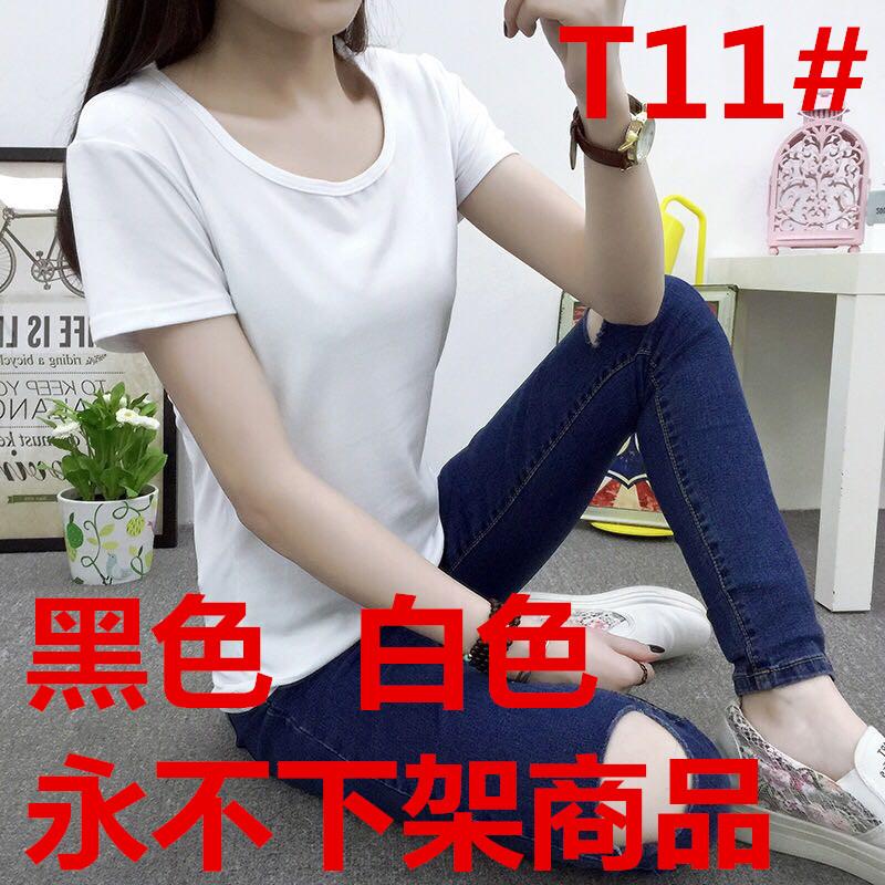 短袖女t恤夏修身百搭打底衫休閑純色白t恤