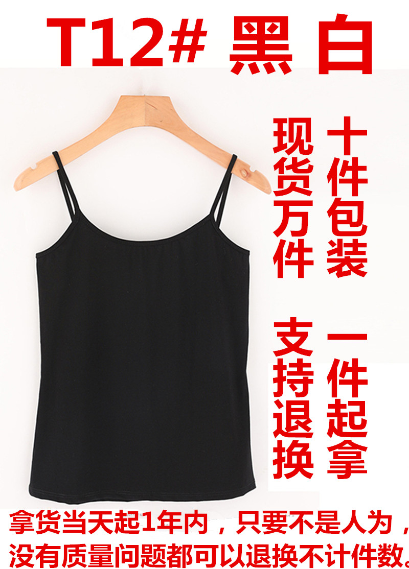 網紅小吊帶背心女夏內搭打底衫外穿短款牛油果抹茶綠針織上衣