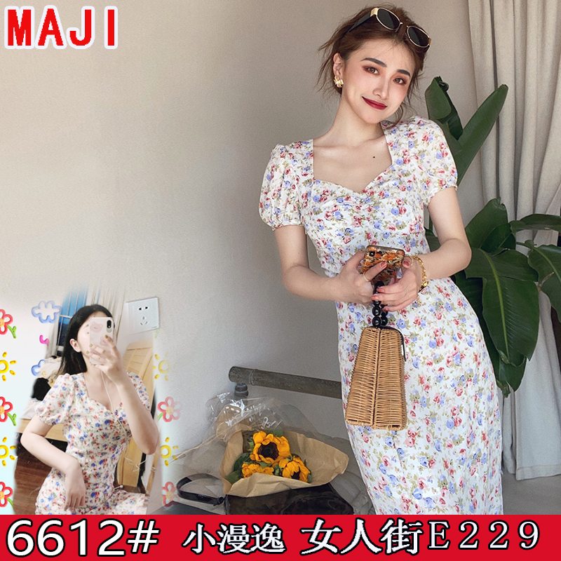 majimitty獨立原創設計 方領印花連衣裙