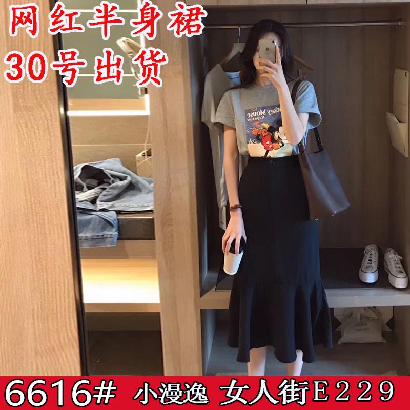 ZXYZ 雪紡垂感休閑魚尾裙 2020春季新款柔軟舒適半身裙女甜美風