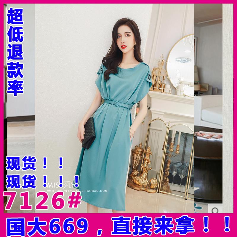 優雅氣質醋酸緞連衣裙2020年新款女裝夏季韓版寬松無袖中長款裙子