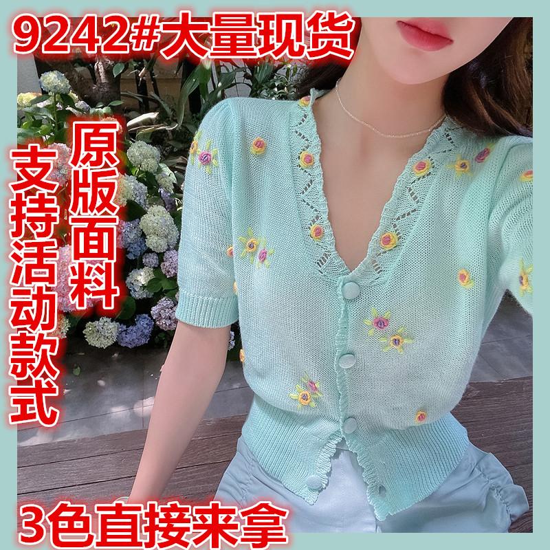 于momo定制 重推野蔷薇的夏天 重工手绣苎麻上衣 必须整一件