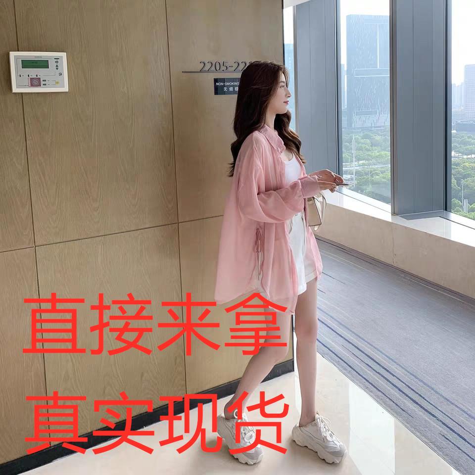 提前加购 6月8号10点上新韩版宽松侧边系带灯笼袖衬衫E6210