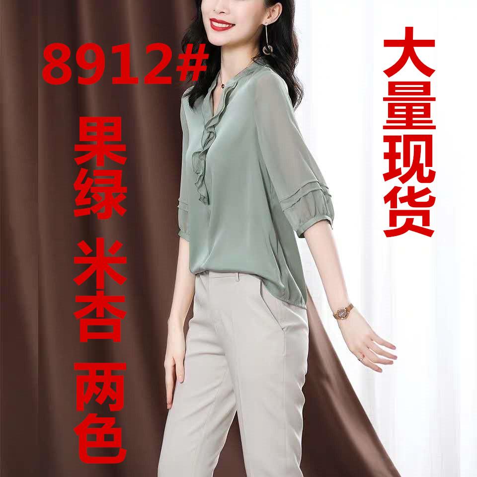 重磅真絲襯衫女2020夏短袖杭州新款木耳邊緞面寬松小衫桑蠶絲上衣