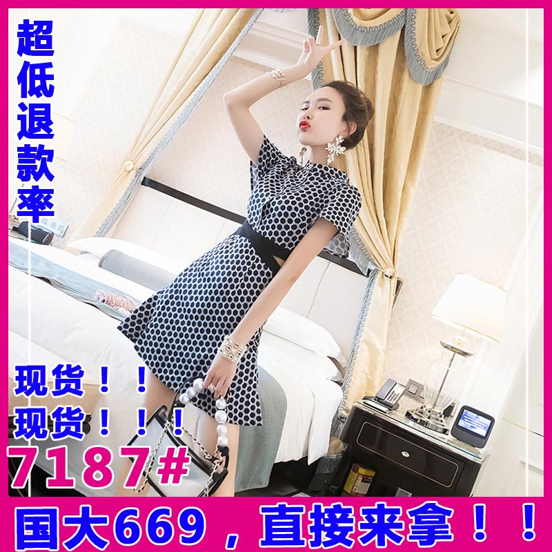 名媛修身2020新款女裝夏裝連衣裙高腰顯瘦氣質a字裙小個子裙子潮