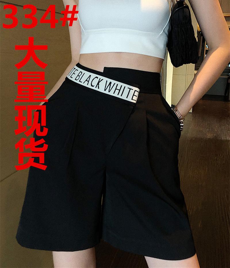李婉君五分西裝褲女直筒寬松中褲夏季薄款設計感不規則休閑短褲