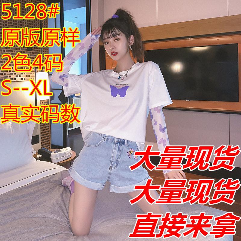 提前加購/6.8號新品八折/10:00出實際售價開搶 蝴蝶白色T恤假兩件