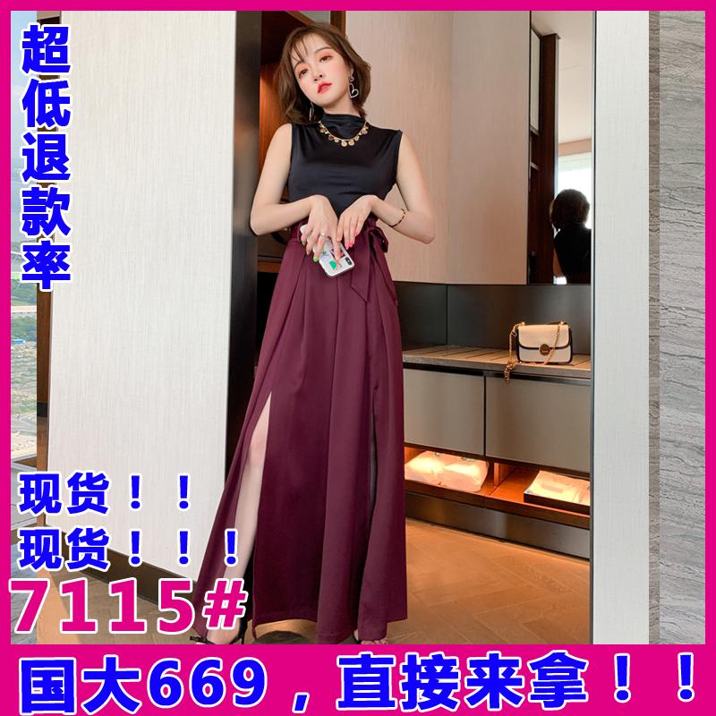 MIUCO无袖打底半高领修身上衣+开叉阔腿裙裤套装女装2020夏季新款