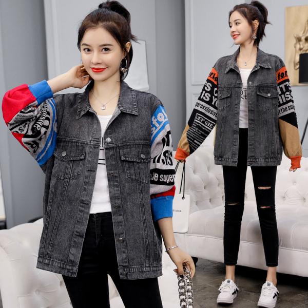 KTY12395#韩版洋气针织袖牛仔外套女港味宽松慵懒风上衣