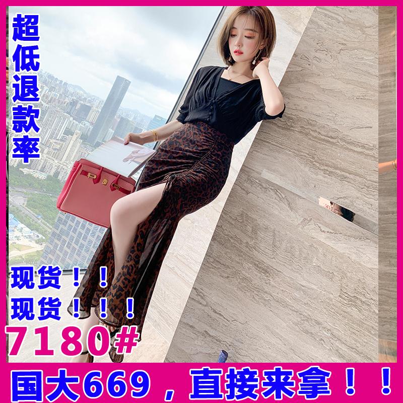 MIUCO氣質V領五分袖純色上衣+豹紋印花抽褶半裙套裝女裝2020夏新