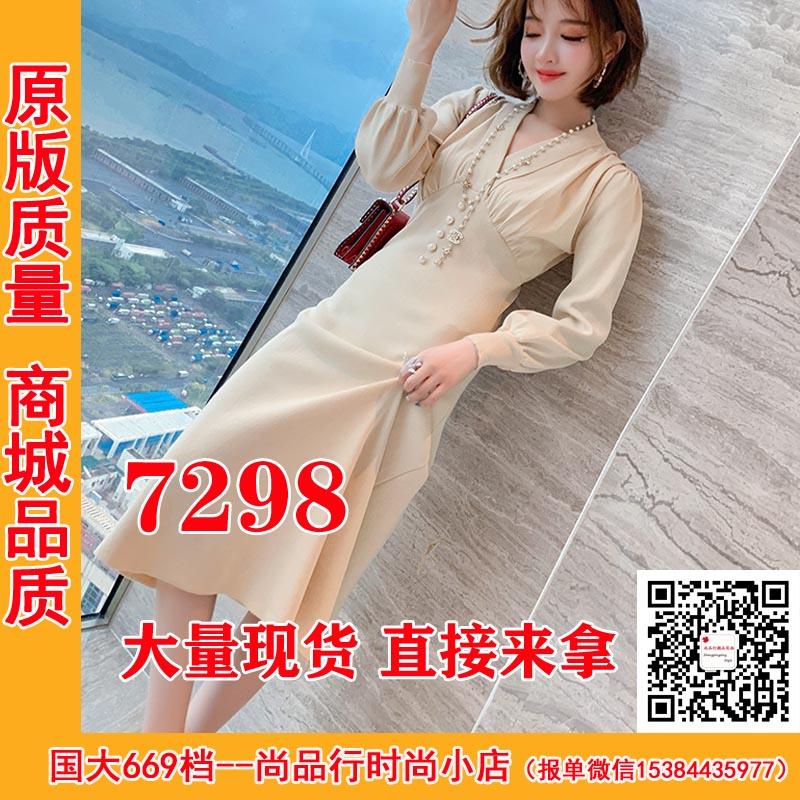 MIUCO气质女神款V领灯笼袖收腰显瘦针织打底连衣裙女装2020秋冬新