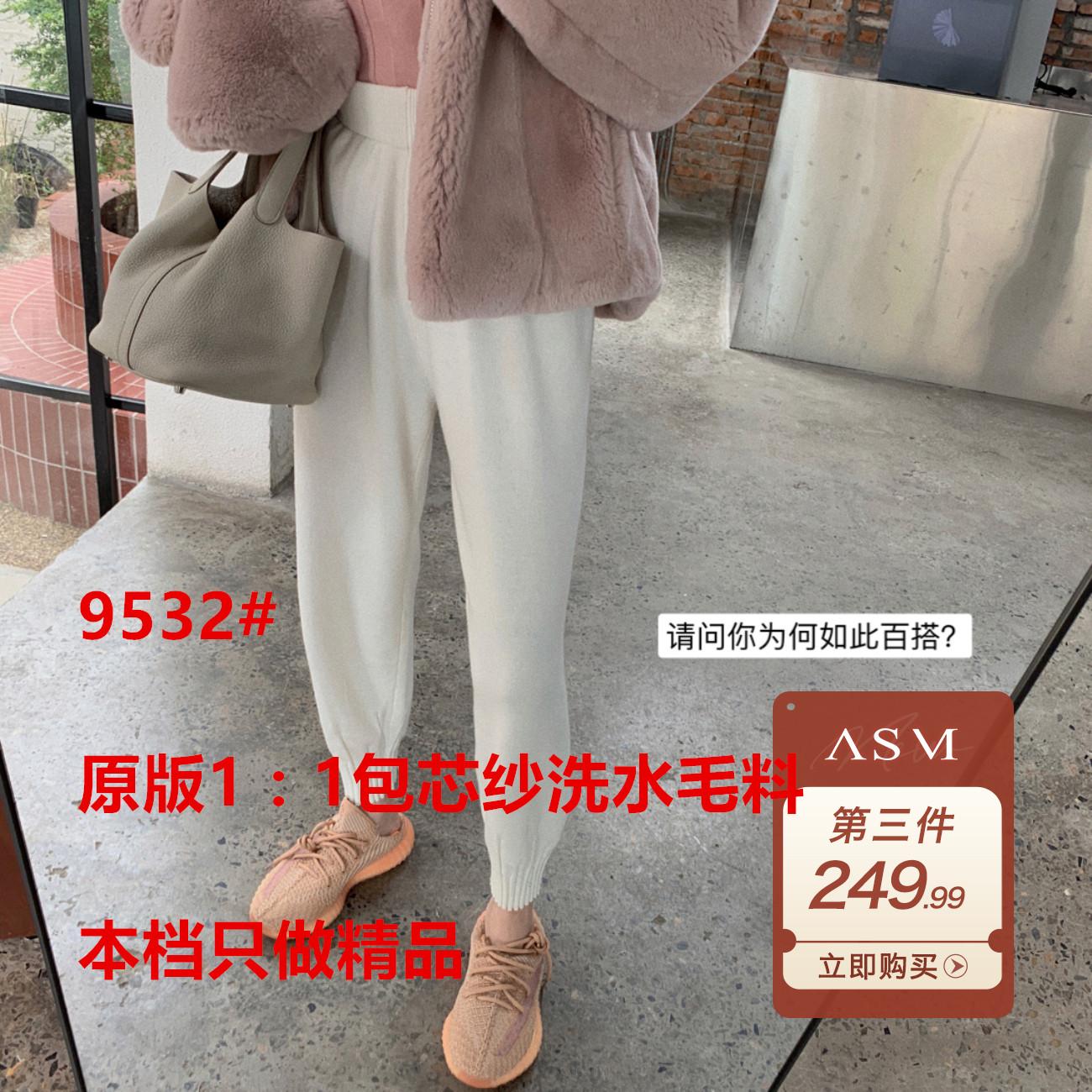 ASM ANNA◆显瘦缩口裤~宽松束脚针织裤 休闲九分高腰萝卜裤女秋冬